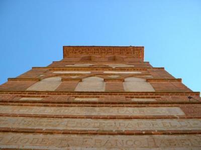 Altura aproximadamente de la Torre (Glorieta incluida):30 métros